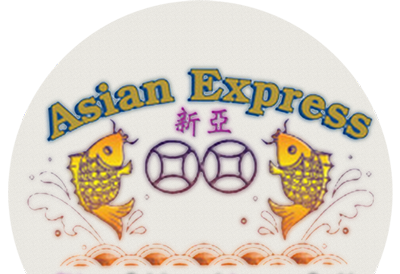 Asian Express Logo